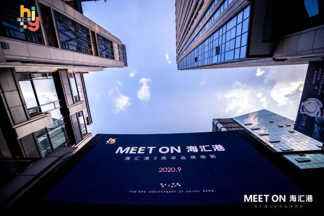 """海汇中心正式更名海汇港,为郑州打造""""精神地标""""!"""