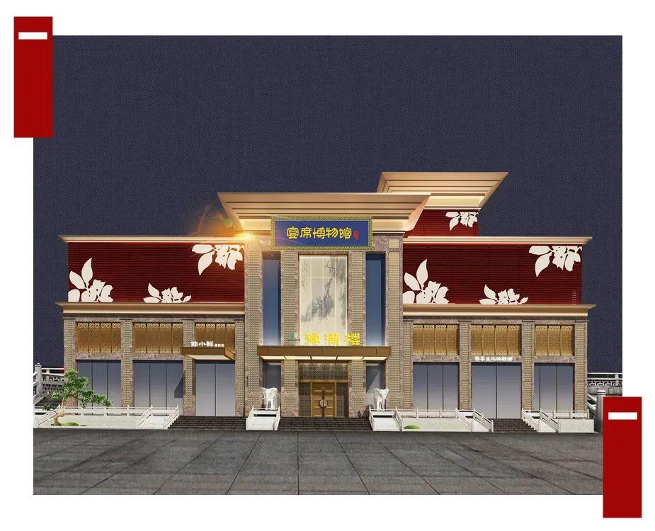 """河南首家可以""""吃""""的博物馆来了,免费参观、吃多少送多少!"""