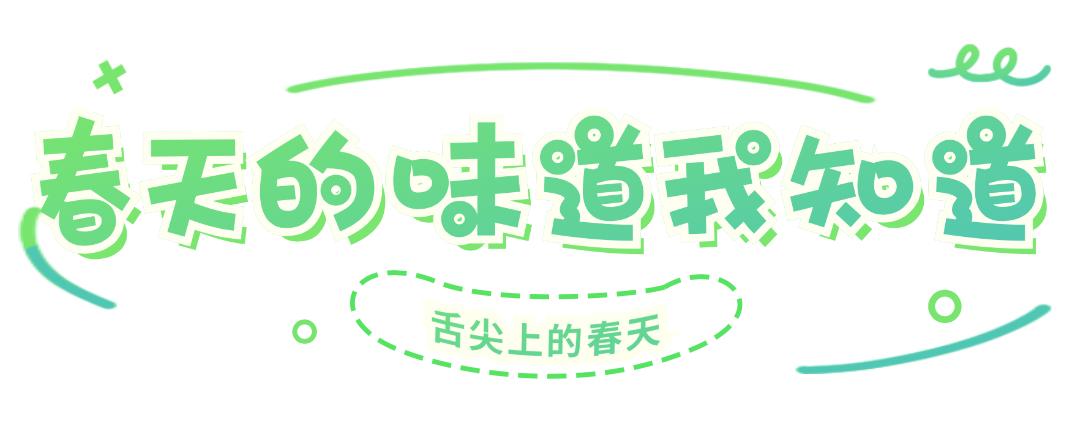阿五黄河大鲤鱼 | 对不起,我要去吃郑州的第一口春味了!